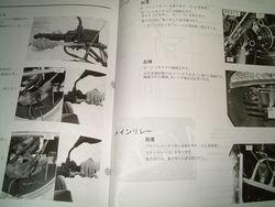 ファイル 111-2.jpg