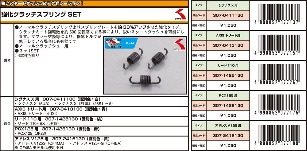 ファイル 141-3.jpg
