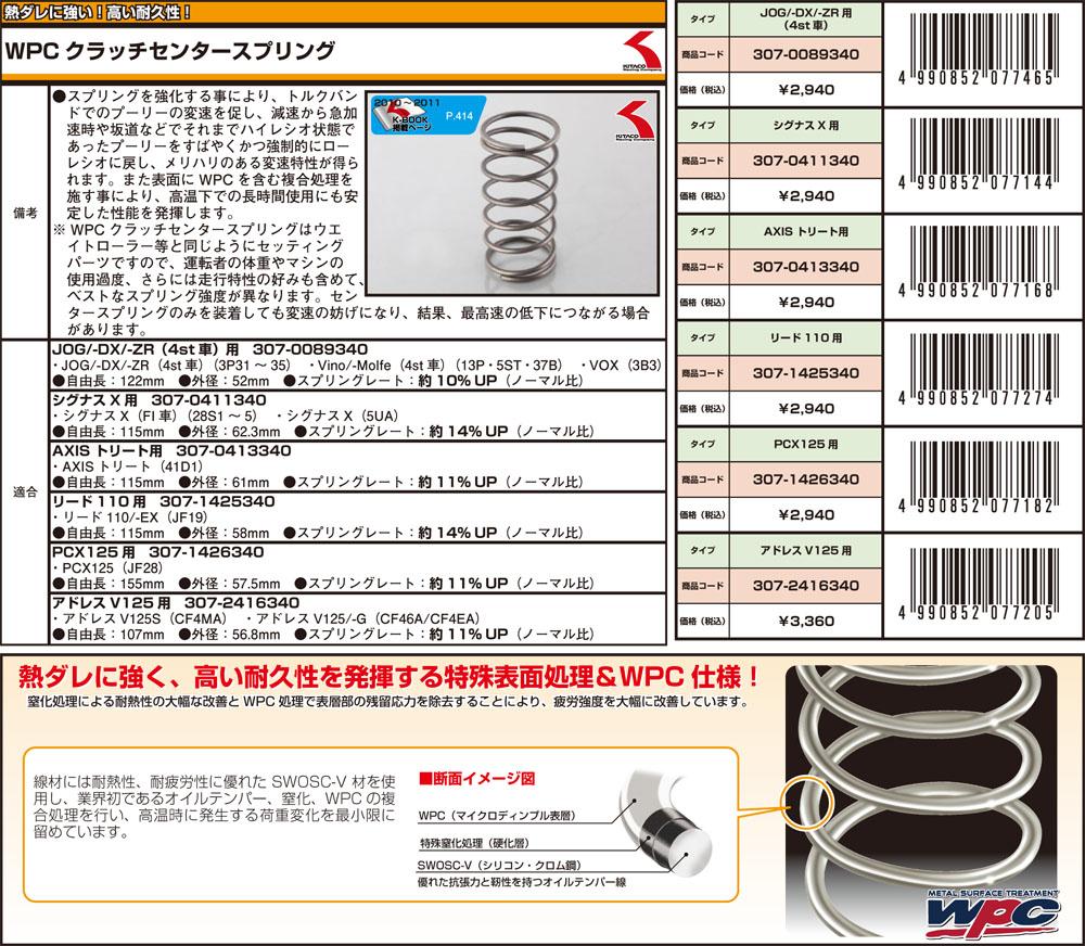 ファイル 141-4.jpg