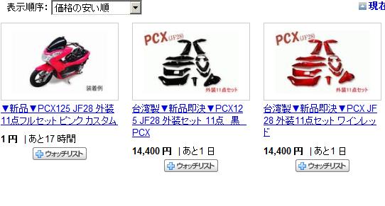 ファイル 294-1.png